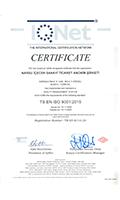 dikey_sertifika_iq_net.png